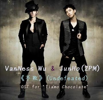unho(2PM) & VanNess Wu – 不敗U...
